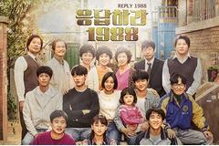 Top 5 bộ phim tình cảm gia đình Hàn Quốc đáng coi nhất